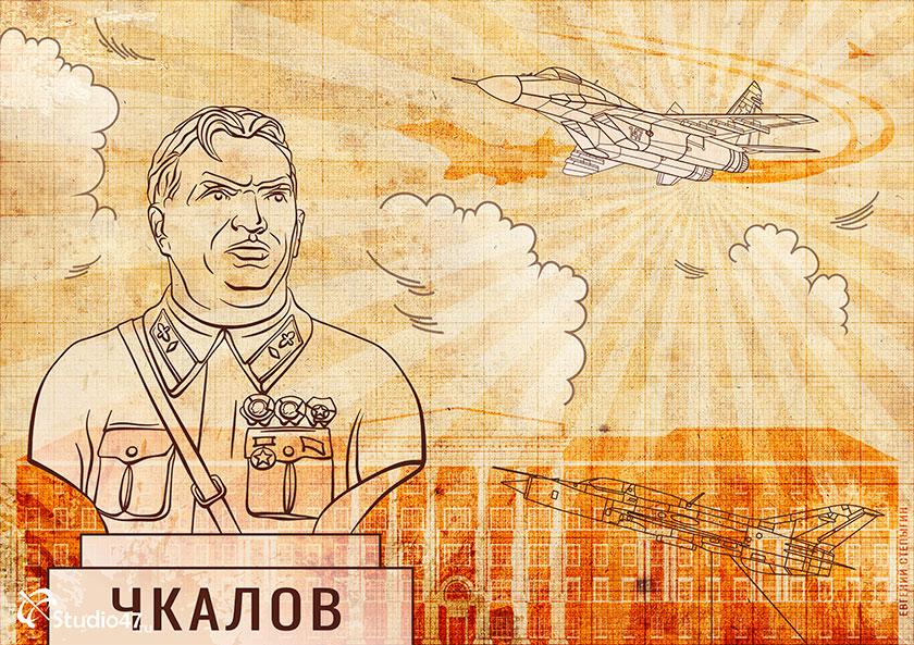 Рисунки Борисоглебска