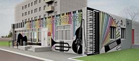 Детская школа искусств в Борисоглебске