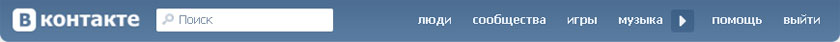 Шапка сайта ВКонтакте
