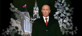 Рисунок Путина В.В.