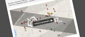 VK-IFrame-приложение - Карта с работами студии