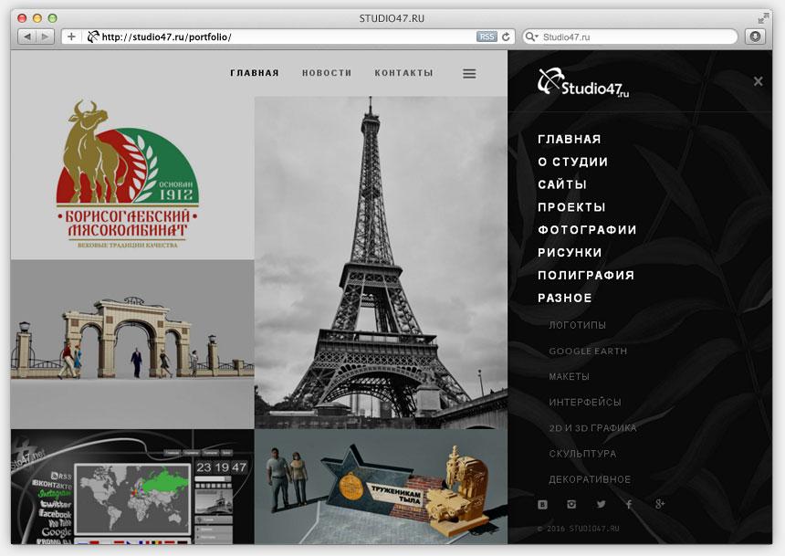 Лендинг пейдж для веб-студии в Воронеже