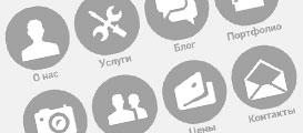 Мобильная версия сайта веб-студии Studio47.ru