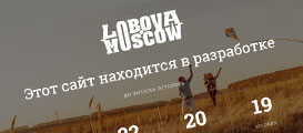 Сайт-портфолио для фотографа Лобовой Екатерины