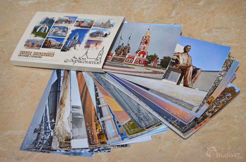 Набор открыток города мира