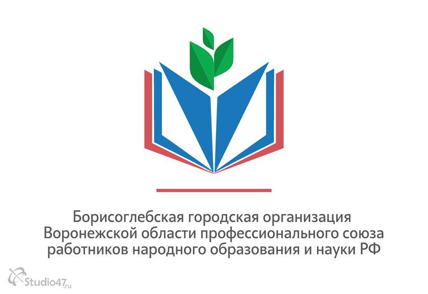 картинки символы профсоюза благосклонен