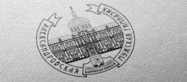 Школа №5 - Борисоглебск