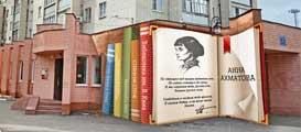 Стихи на стене